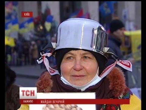 Майданівці в масках і каструлях готовляться до Віче