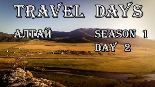 Travel Day 5 - Путешествие автостопом на Алтай до горы Белуха | Моё снаряжение, Загадочная пещера