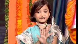 Bhajan Din Raat Karoon [Full Song] Mere Ghar Aana Kaanha