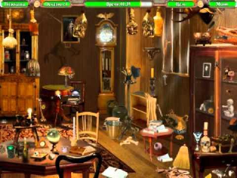 Прохождение игры Тайны Города N Сцена 4 (1080p)
