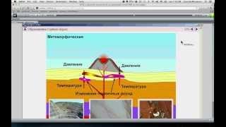 ФГОС и развитие электронной составляющей линий УМК по географии
