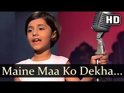 Maine Maa Ko Dekha (HD) | Mastana Songs | Vinod Khanna | Padmini | Lata Mangeshkar