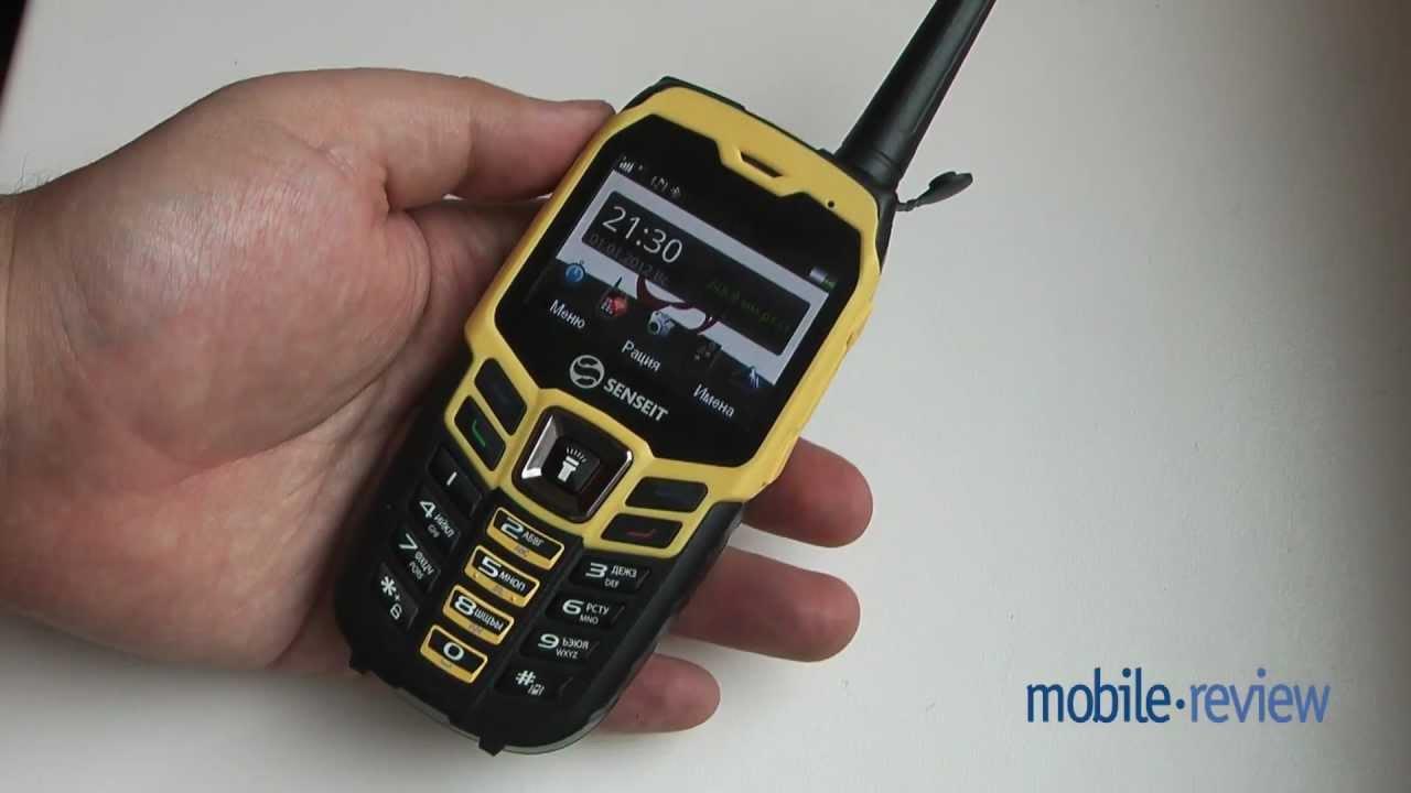 Защищенный телефон-рация Senseit P8