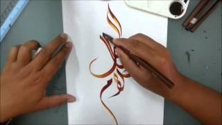 Demo tulisan khat kaligrafi
