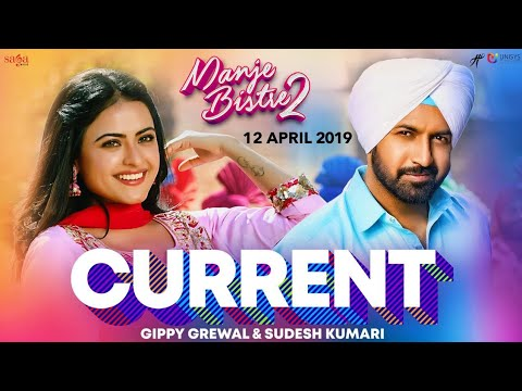 Current - Gippy Grewal | Sudesh Kumari | New Punjabi Songs 2019 | Manje Bistre 2 | Humble | Saga