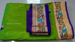 Paithani saree blouse back neck design|cutting and stitching back neck