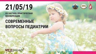 21. Антибактериальная терапия пиелонефрита у детей. И.Н. Захарова