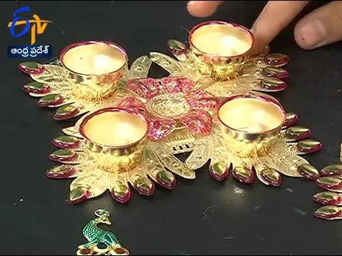 Pasupu Kumkuma set | Chudandi Cheyandi | Sakhi | 21st April 2017 | ETV Andhra Pradesh