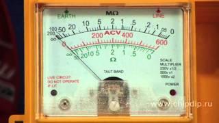 1800 IN Измеритель сопротивления изоляции, мегаомметр(Подписывайтесь на нашу группу Вконтакте — http://vk.com/chipidip, и Facebook — https://www.facebook.com/chipidip * Мегаомметр это..., 2010-10-07T17:53:49.000Z)