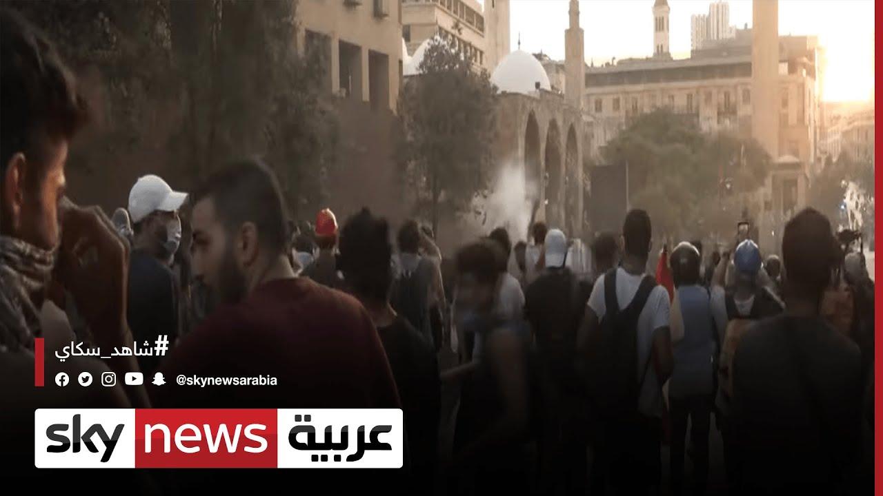 لبنان.. مواجهات بين أنصار حزب القوات ومتظاهرين من الحزب الشيوعي
