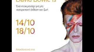 """DAVID BOWIE IS..."" - Στις 14/10 & 18/10"