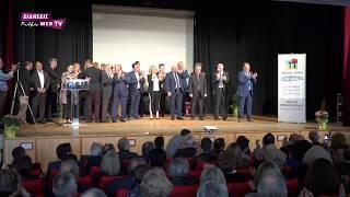 Παρουσίαση Συνδυασμού Χρήστου Γκουντενούδη-Eidisis.gr webTV