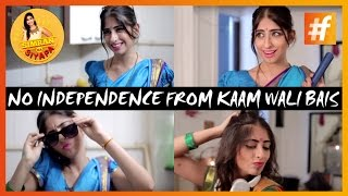Types Of Kaamwaali Bai | Maid In India