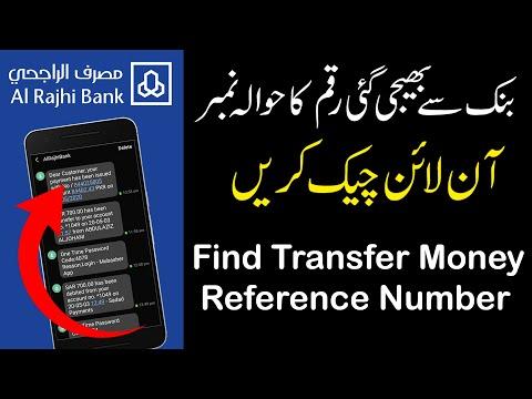Al Rajhi bank | How To Find transfer money reference Number Al Rajhi Bank