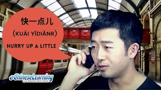 """Beginner Mandarin Chinese Lesson: Make a Suggestion Using """"一点儿 (yīdiănr)"""" with Marc"""