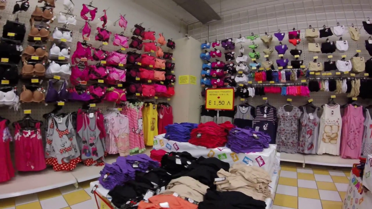 Squishy Toys Greece : Shopping in Athens, Greece 21 - Jumbo - Part 1 - YouTube