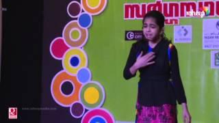 Repeat youtube video Mono Act Performance Minha Sadiqe Q Malayalam Sargasayahnam 2016 Doha Qatar