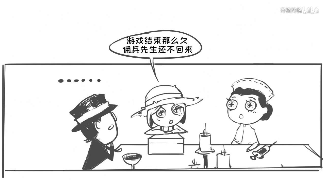 【第五人格有声漫画】沉迷恋爱的杰佣+老父亲的忧心 #1