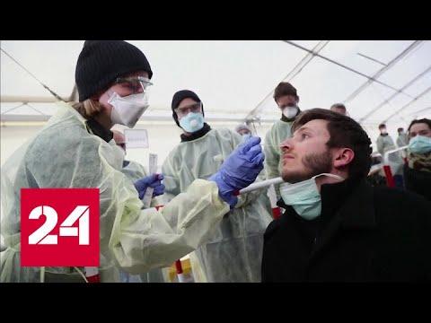 17 мутаций коронавируса: Россия закрыла для себя небо Лондона - Россия 24