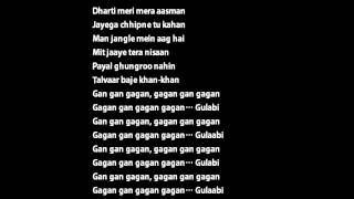 Gulaabi - Gulaab Gang [ Full Song ] - Lyrics with Song - 2014 movie