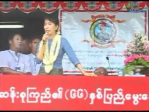 Aung San Suu Kyi's first political trip outside Rangoon