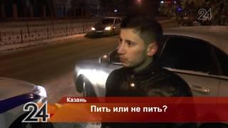 В Казани пьяный клиент угнал автомобиль таксиста