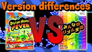 Version Differences - Rhythm Heaven Fever