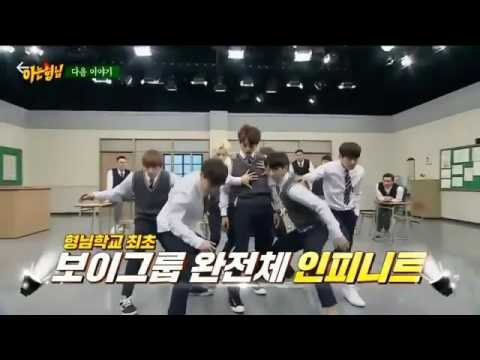 JTBC (Knowing Brothers) With Infinite Preview #INFINITE #TheEye