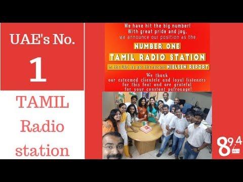UAE'S No. 1 Tamil Radio Station