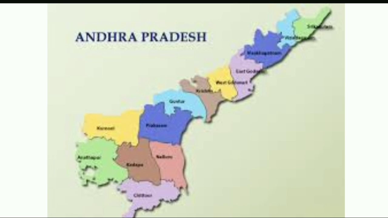 Andra pradesh all district map - YouTube on