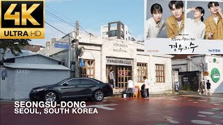 [4K] Filming location of K-dra…
