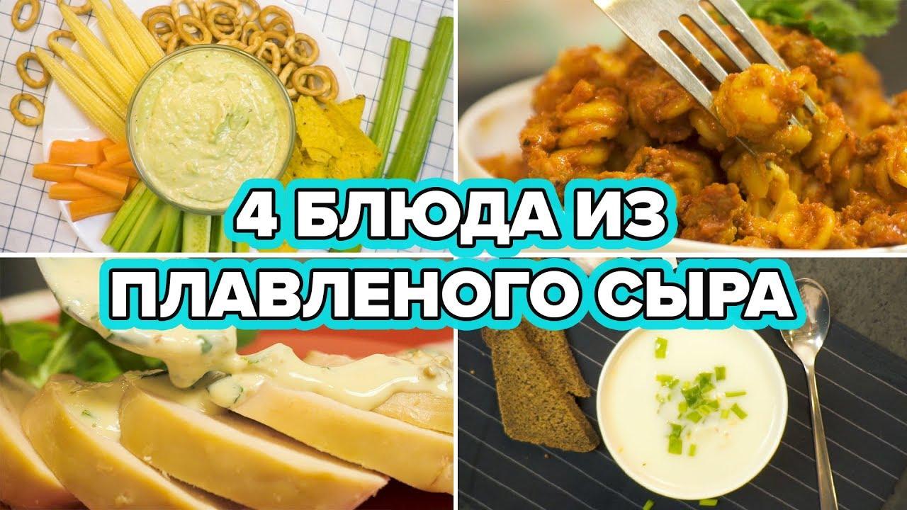 4 простых блюда, от которых вы пальчики оближете