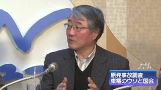 http://kinkin.tv 愛川欽也「パックインニュース」 2013.02.16 パックイ...