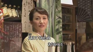 任天堂 Wii Uソフト Wii カラオケ U 春はもうすぐ 小金沢昇司 Wii カラ...