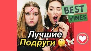 ЛУЧШИЕ ВАЙНЫ 2018 / НОВЫЕ РУССКИЕ И КАЗАХСКИЕ ВАЙНЫ | ПОДБОРКА ВАЙНОВ #139