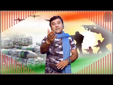 Deshbhakti Song 2018 । Kirtidan Gadhavi