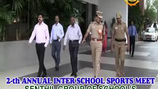 2-th ANNUAL INTER SCHOOL SPORTS MEET