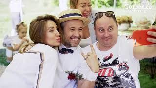 Годовщина со дня свадьбы для Сергея и Снежаны Бабкиных. Пикник в шатрах. Запуск воздушного шара.