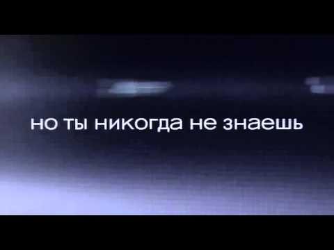 Смерть в сети смотреть ТРЕЙЛЕР онлайн Kinokrad.net