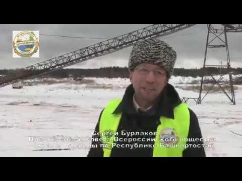 Нефтекамск незаконный карьер по выработке и вывозу ПГС с берегов устья Камы - БРО ООО ВООП