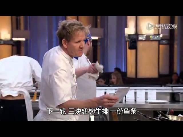 【地狱厨房】第十二季 第十集 S12 E10