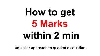Quadratic equations tricks for bank po shortcuts   In Hindi thumbnail