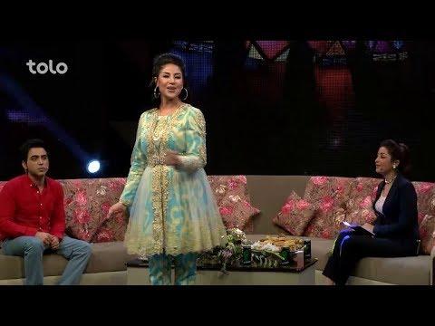 Zere Chatre Eid Feter - Ep.02 - 2017 - TOLO TV / زیر چتر عید فطر- قسمت دوم - ۱۳۹۶ - طلوع
