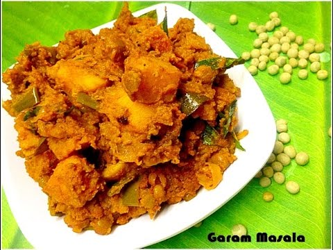 Potato Peas Masala Onam Sadya Style Urulakizhangu Greenpeas Masala Curry