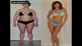 Как быстро похудеть на 10 кг за месяц без диет