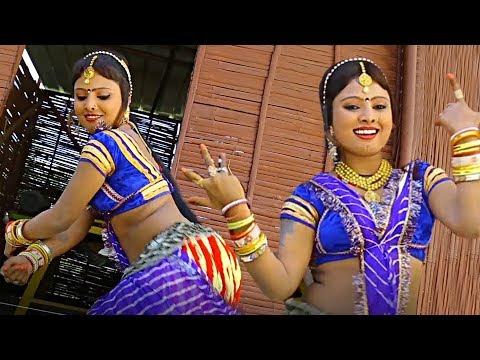 Rajsthani Dj Song 2017 - चाल कड़प रा बाड़ा में - Marwari DJ Video - Full Hd Video  - By Gokul Sharma