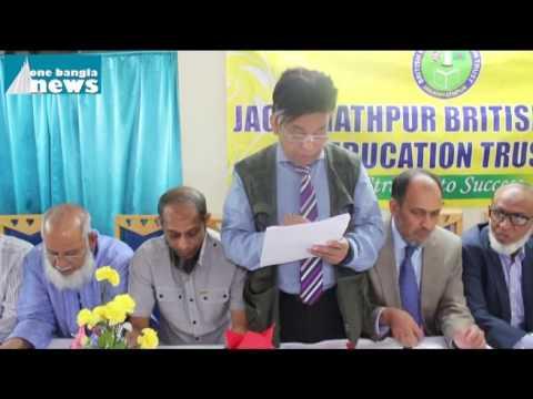 Jagannathpur British bangla education trust EC Meeting July 2017