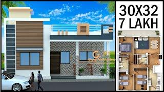 "30'-0""x32'-0"" 3D House Design  | 30x32 3 Room House Plan | Gopal Architecture"