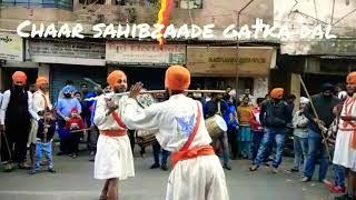 Gatka (The Sikh Martial art) | Naagni & Dhal Kirpan | Chaar Sahibzaade Gatka Dal |Meerut