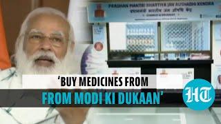 'Janaushadhi scheme providing quality medicines at affordable price': PM Modi